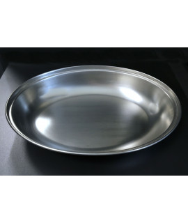 Genware Stainless Steel Oval Veg Dish 9""
