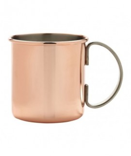 Straight Copper Mug 50cl/17.5oz